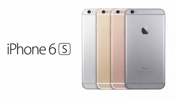 iPhone 6s pris